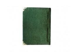 Yasin Kitap Büyük Boy Yeşil 12*17