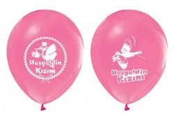 Balon 1+1 Hoşgeldin Kızım Baskılı 100'lü