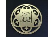 Ayna Pleksi Ayet Allah Lafzı 2mm 10'lu Altın