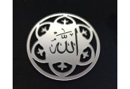 Ayna Pleksi Ayet Allah Lafzı 2mm Gümüş 10'lu