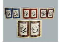 Ayet Kitap Kuran Modeli Allah ve Muhammed Yazılı 50'li
