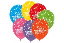 Balon Seni Seviyorum Karışık Renk 100'lü