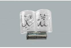 Cam Ayet Allah Ve Muhammed Yazılı Gümüş