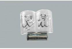 Cam Ayet Allah Ve Muhammed Yazılı Gümüş 1 Adet