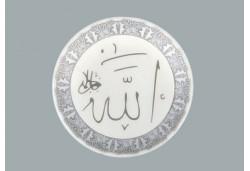 Ayet Seramik Gümüş Renkli