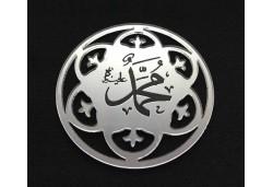 Ayet Hz. Muhammed Yazılı Yuvarlak Pleksi 2mm Gümüş 10'lu