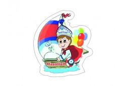 Sticker Sünnet Çocuğu Teknede Balonlu 50'li