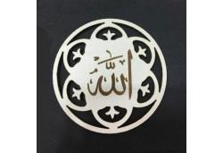 Allah Lafzı Ayet Ahşap Lazer Kesimli 3mm 10'lu